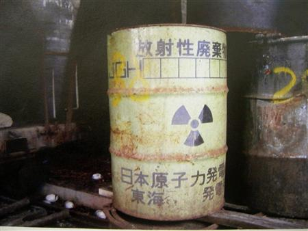 방사성페기물 트럼통 일본원자력기구 보관 방사능폐기물 드럼통 40%부식