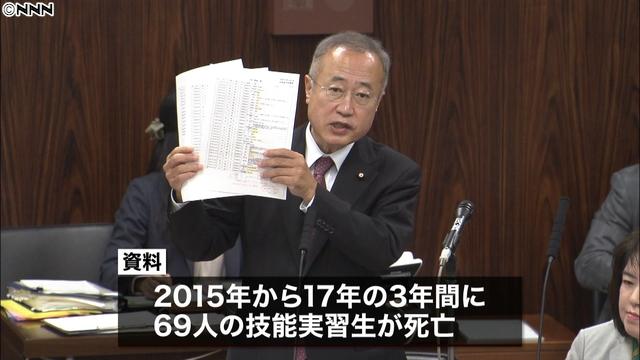 사망실습생 3년간 일본의 외국인 기능실습생 69명 사망! 자살도 6명