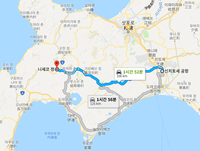 신치토세공항 니세코 일본 겨울여행지 홋카이도 니세코의 숨겨진 비밀