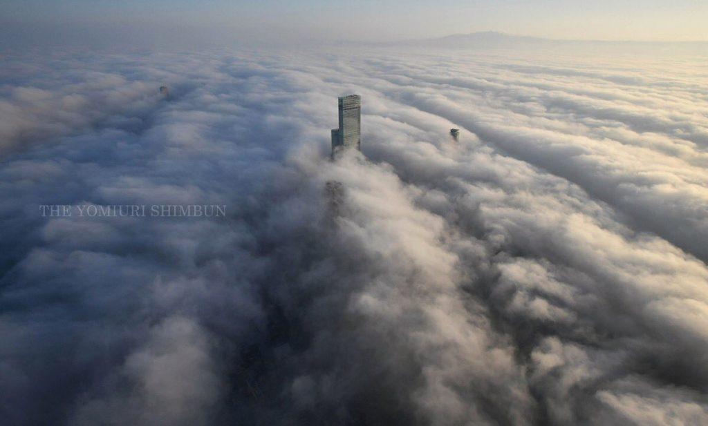아베노하루카스 1024x617 운무에 휩싸인 일본 최고층건물 아베노하루카스