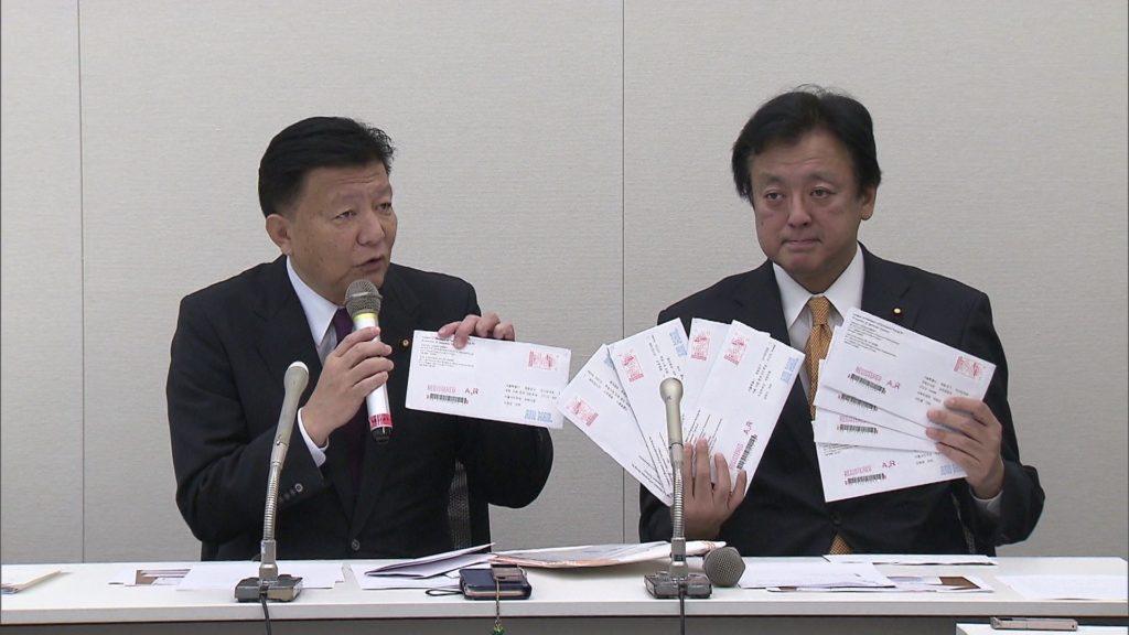 일본독도질의서 1 1024x576 일본 국회 영토의원연맹이 독도 방문 국회의원에 보낸 질의서 반송