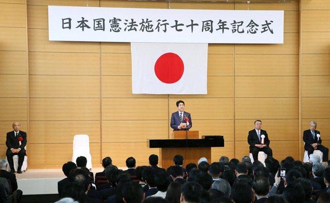 일본헌법 일본개헌 아베와 히틀러의 공통점! 독일 바이마르 헌법의 교훈
