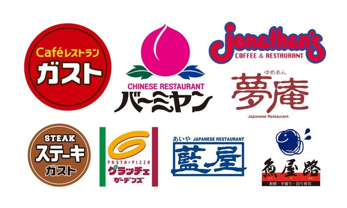 일본 패밀리레스토랑 일본 패밀리 레스토랑 일손부족으로 75세까지 고용연장