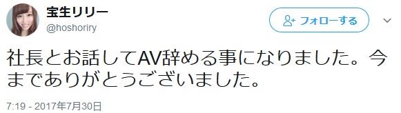 2017은퇴 은퇴 AV여배우 호쇼리리(메모리 시즈쿠) 이치카 코토네로 복귀