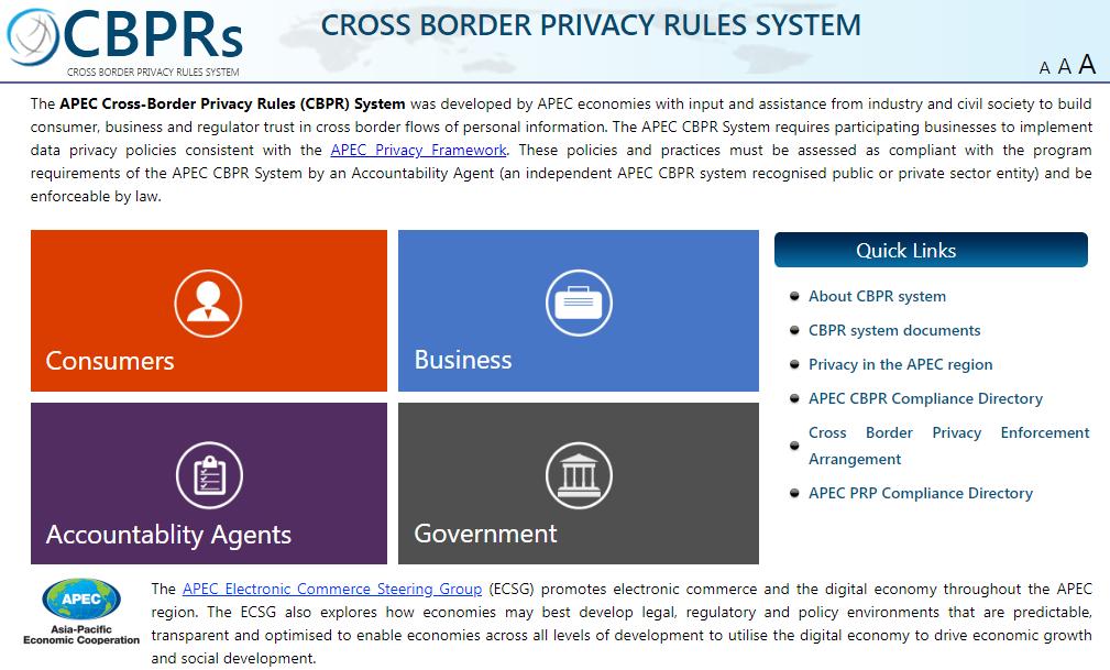 Cross Border Privacy Rules System 디지털 자산 패권 경쟁! 일본 국제 데이터 유통권 구축