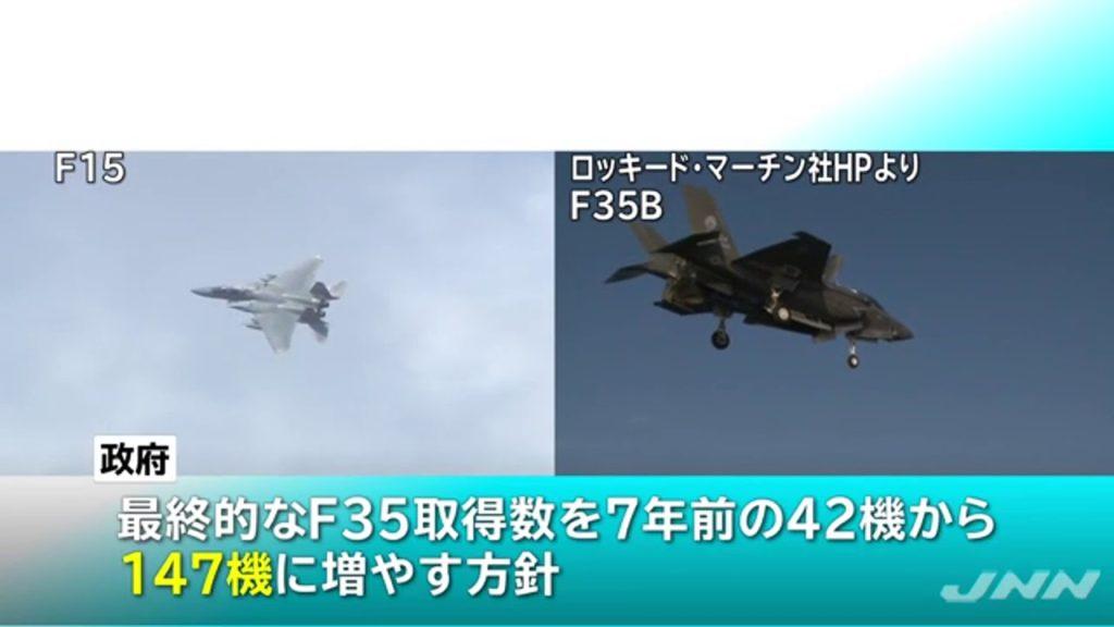F35B147 1024x576 일본 F35 스텔스전투기 147대 대량구매! 항모 개조 이즈모 탑재