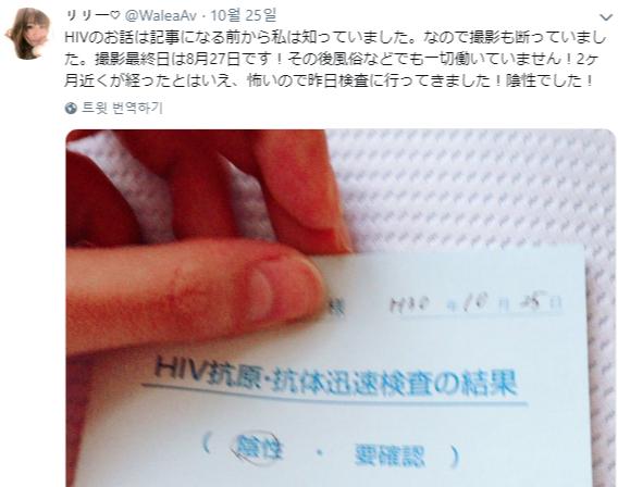 HIV에이즈검사 은퇴 AV여배우 호쇼리리(메모리 시즈쿠) 이치카 코토네로 복귀