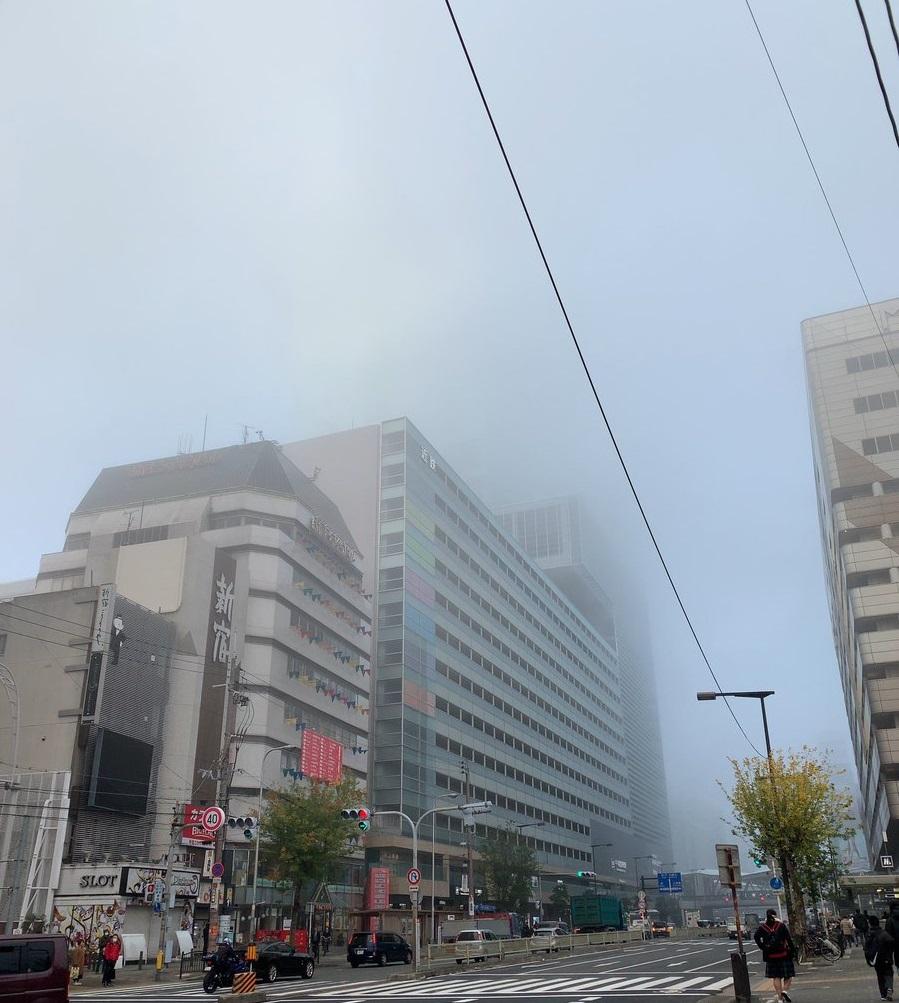 abenoharukas 운무에 휩싸인 일본 최고층건물 아베노하루카스