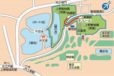 monorail 12월 17일은 일본 최초의 우에노공원 모노레일 개통일