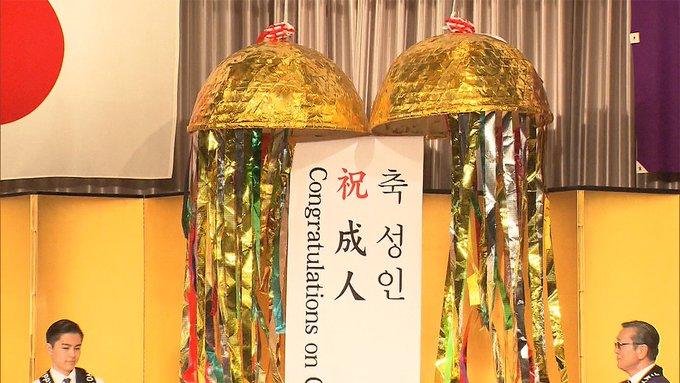 成人式 일본 성년의 날 성인식, 미래는 어둡다 62.8%! SNS이용률은?