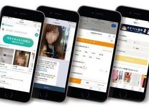 갸라노미 어플 일본잡지의 여성비하 성적대상화! 선정적 표현 사죄 청원