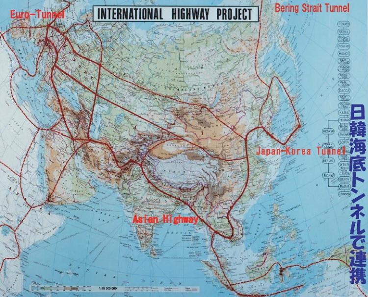 국제 하이웨이 프로젝트 규슈~부산(거제) 한일 해저터널 건설? 국제하이웨이 애니메이션