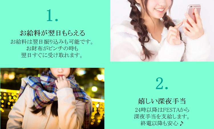 도우미어플 일본잡지의 여성비하 성적대상화! 선정적 표현 사죄 청원