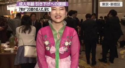 도쿄신주쿠 일본 성년의 날 성인식, 미래는 어둡다 62.8%! SNS이용률은?
