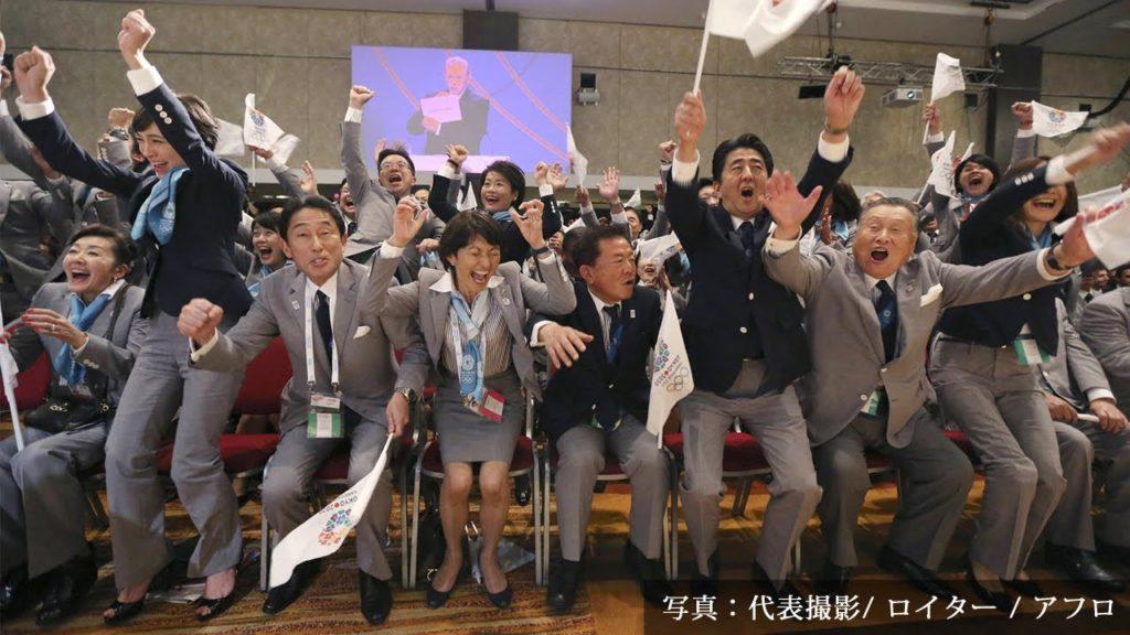 도쿄올림픽 유치 1024x576 뇌물 의혹 도쿄올림픽 유치전! 아베와 일본 IOC위원의 스피치