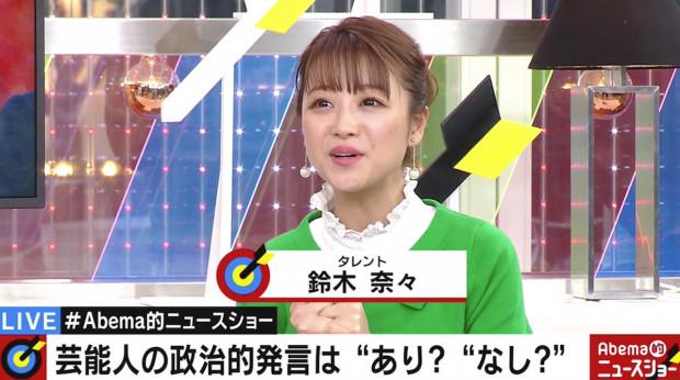 스즈키나나 일본의 혼혈 모델 로라가 영어와 일본어로 SNS하는 이유?