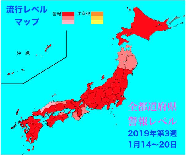 인플루엔자 경보 일본 인플루엔자 환자 200만명! 의식장애, 독감약 복용 후 이상행동
