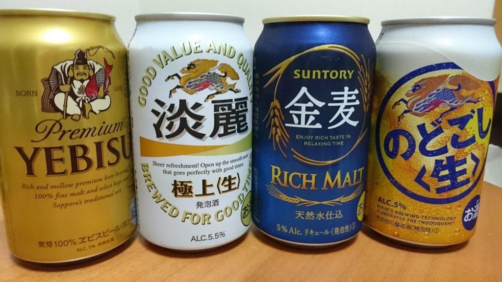일본맥주 종류 1024x576 일본 맥주 판매량 역대 최저! 제3의 맥주, 츄하이, 하이볼 인기