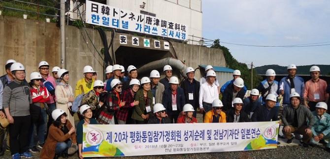 한일터널시찰 규슈~부산(거제) 한일 해저터널 건설? 국제하이웨이 애니메이션