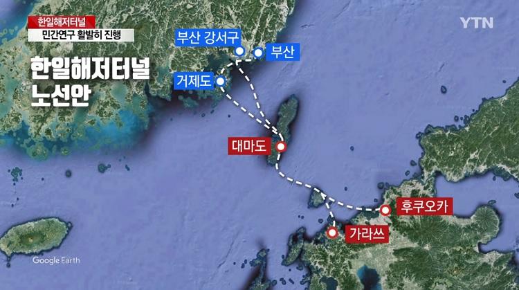 한일해저터널 규슈~부산(거제) 한일 해저터널 건설? 국제하이웨이 애니메이션