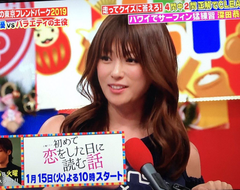 후카다교코1 1024x809 여배우 후카다쿄코(후카쿙)에 새로운 남친! 교제 보도에 팬들 충격!