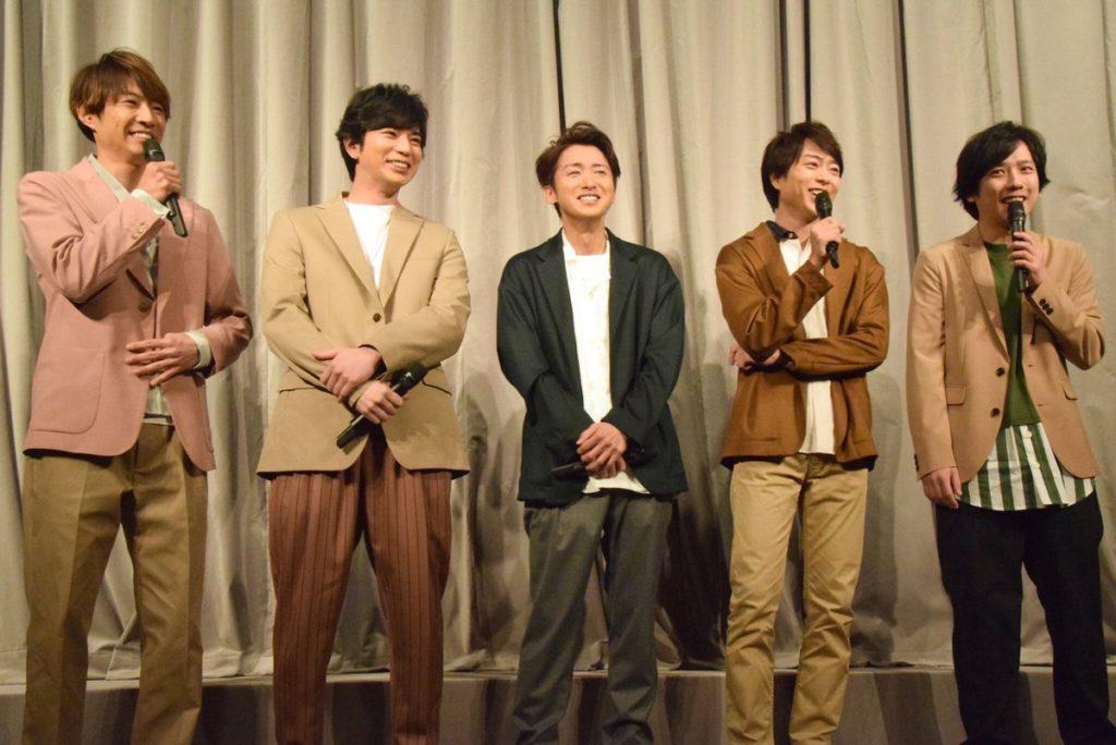 arashi 1024x684 일본의 아이돌 그룹 아라시(嵐) 활동 중단! 해체?