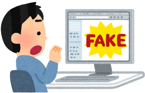 fake news 일본정부, 가짜뉴스 대책 마련하겠다.