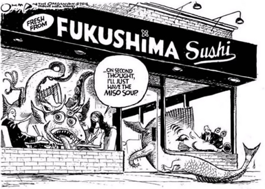 fukushima sushi 일본 우유 등 유제품과 도쿄 수돗물 방사능 세슘 검출! 후쿠시마산 조심!
