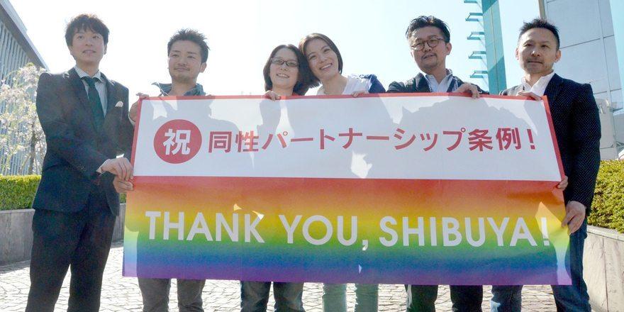 동성 파트너쉽 동성결혼 불인정은 헌법 위배! 일본 동성커플 13쌍 첫 집단소송