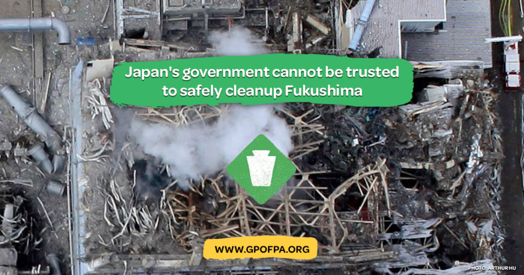 Fukushima Reactors 1024x538 [그린피스 보고서] 일본 후쿠시마 원전 방사성 오염수 위기