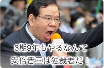 shii 아베신조, 일왕 사죄해야...문희상 의장 발언에 깜놀! 엄중 항의