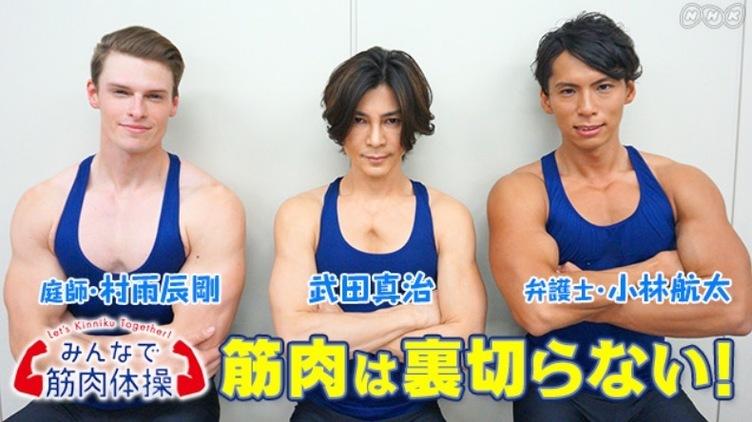 근력운동 근육체조 코어근육강화 근력운동! 5분 홈트레이닝 근육체조 시리즈