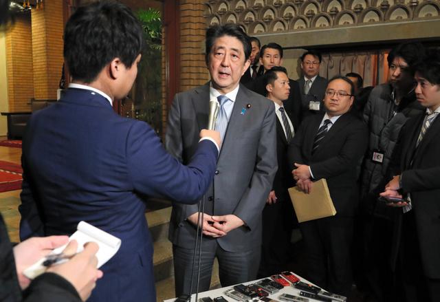 북한 일본인납치 트럼프, 북미회담에서 일본인 납치문제 제기! 김정은 반응은?