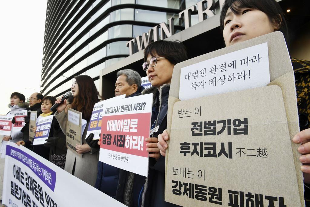 일본보복조치 1024x683 일본정부 강제징용 피해자 배상소송 강제집행시 보복 조치