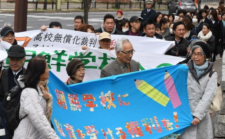 조선학교朝鮮学校 일본 조선학교 무상교육! 후쿠오카 법원 손해배상 청구 기각
