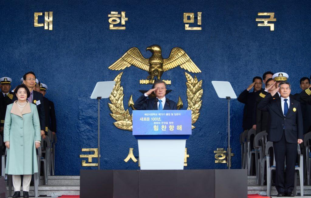해군사관학교 1024x655 진해 해군사관학교 졸업 및 임관식에 참석한 문재인 대통령