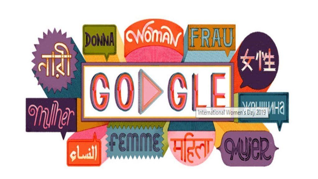 International Womens Day 1024x576 [Google Doodle] 세계 여성의 날 기념 구글 기념일로고