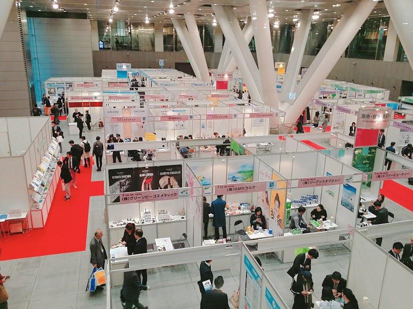 2019 04 09 14 29 28 도쿄국제포럼에서 제18회 동경 한국상품전시상담회 개최