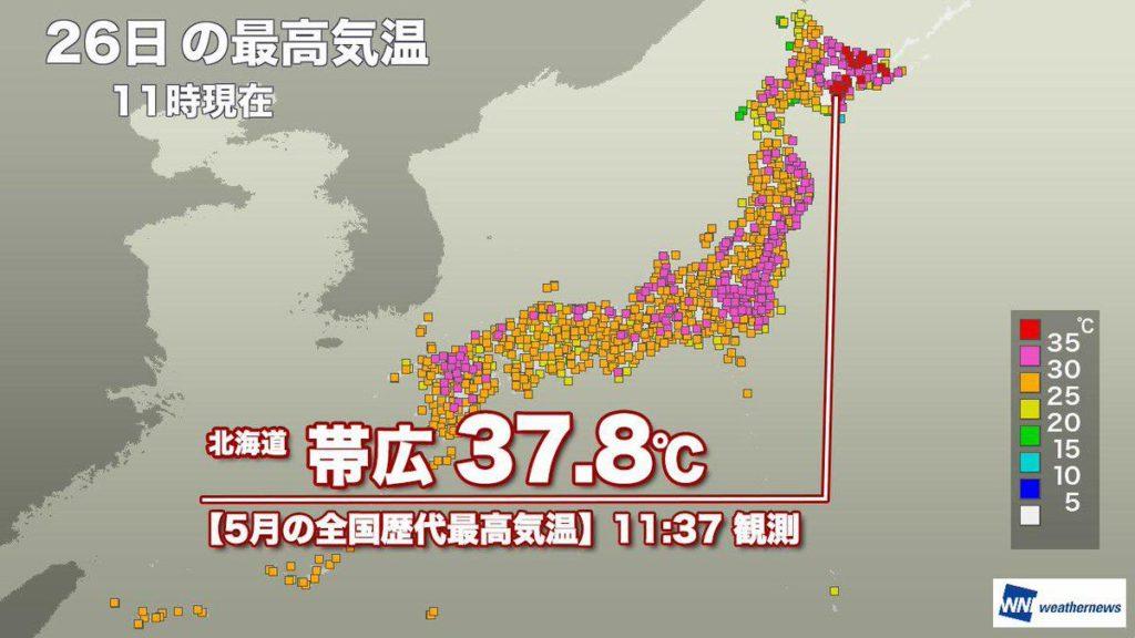 일본날씨 최고기온 1024x576 홋카이도 오비히로 37.5도! 5월 일본 최고기온 기록갱신