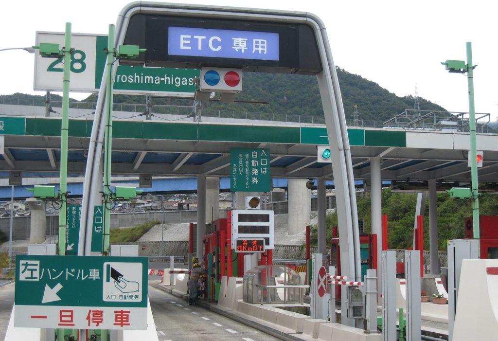 ETC 1024x701 일본 고령 운전자 이번엔 ETC 레인(하이패스 차로)에서 추돌 사망사고