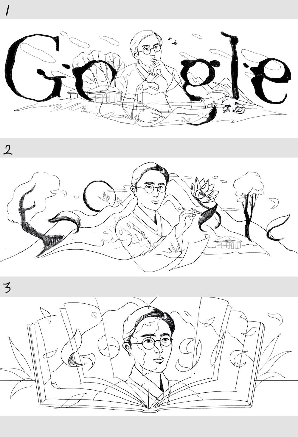구글두들 정지용 17일 구글 기념일 로고는 시인 정지용 탄생 117주년 기념