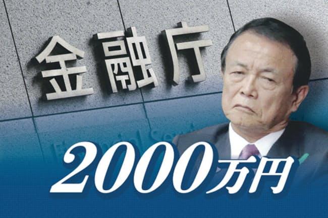 일본금융자산 일본은행, 가계 금융자산 1835조엔으로 7년 연속 최고