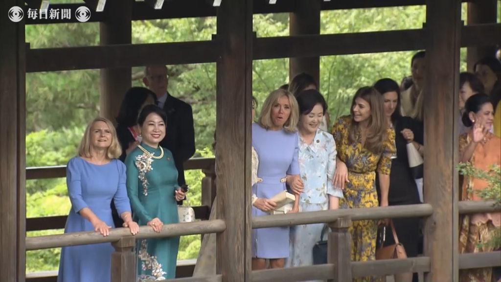 g20 osaka 1024x576 오사카 주요 20개국(G20) 정상회의 문재인 대통령 부부 맞는 아베총리