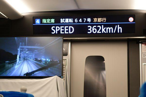 n700s speed 도카이도 신칸센 신형차량 N700S, 시속 360km 시험운행 성공