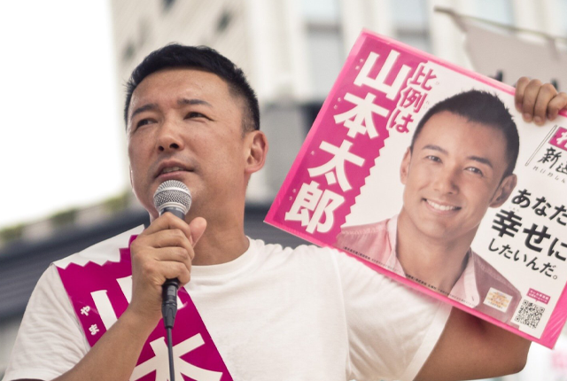 야마모토타로 일본 참의원 선거 투표율 50% 못미쳐! 출구조사는 연립 여당 과반 확보