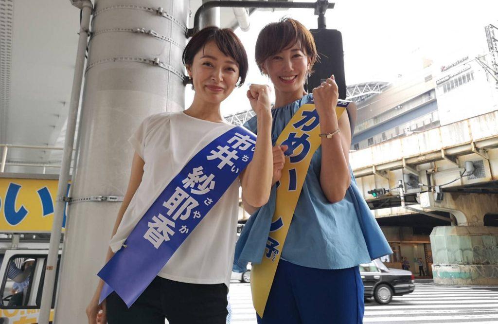 이치이 사야카市井紗耶香 1024x666 일본 참의원 선거 투표율 50% 못미쳐! 출구조사는 연립 여당 과반 확보