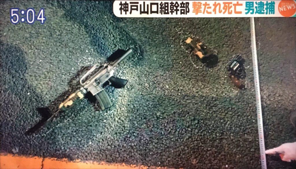야쿠자 총격사망 1024x584 일본 야쿠자 고베 야마구치구미 간부 총격 사망! 범인은 자동소총과 권총 소지