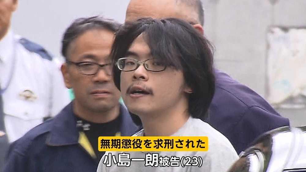 신칸센 살인사건 무기징역 일본 신칸센 살상사건 20대 청년에 무기징역 언도하자 만세삼창