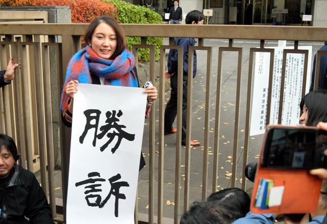 ito win 일본 미투의 상징 이토시오리 민사소송 승소! 강간범에 배상 판결
