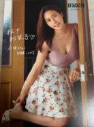 matsushita saeko04 138x185 어태커즈 전속 일본여배우 마츠시타 사에코 유부녀 시리즈 12월 신작 출시